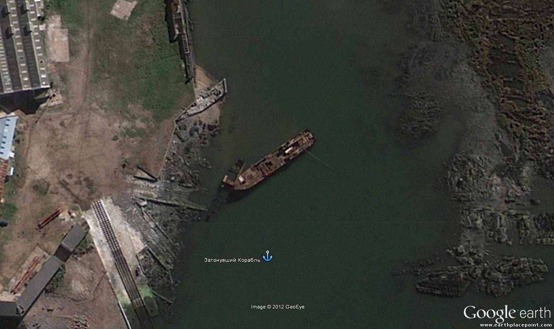 Затонувший корабль.